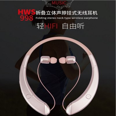 SPECIAL OFFER –  New HWS998 Folding Soft Rubber Neck-mounted Bluetooth Sports Headphones CSR4.1 Hot Sale  =  £30.39