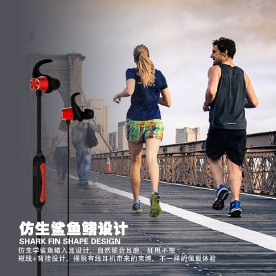SPECIAL OFFER –  New L-04 Wireless Bluetooth Headset Magnetic Bass In-ear Sports Running Bluetooth Headset  =  £16.82