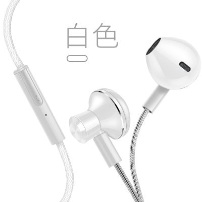 SPECIAL OFFER –  Machine Music Hall E/01 Earphones In-ear Mobile Phone Universal Subwoofer Vibrato K Song Control Headphones  =  £8.61