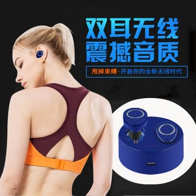 SPECIAL OFFER –  Tws-f1 Bluetooth Headset Binaural Wireless Noise Reduction Waterproof Tape Charging Bin  =  £20.59